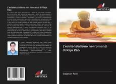 Bookcover of L'esistenzialismo nei romanzi di Raja Rao