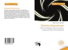 Gamma Geminorum的封面