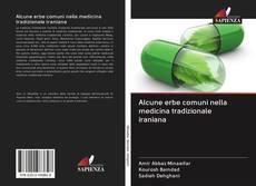 Portada del libro de Alcune erbe comuni nella medicina tradizionale iraniana