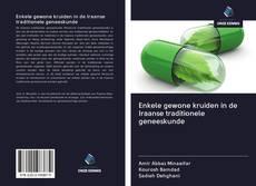 Enkele gewone kruiden in de Iraanse traditionele geneeskunde kitap kapağı