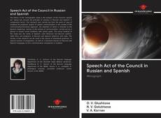 Bookcover of Speech Act of the Council in Russian and Spanish