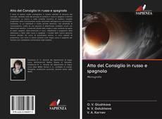Copertina di Atto del Consiglio in russo e spagnolo