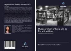 Обложка Museografisch ontwerp van de Puruhá-cultuur