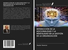 INTERACCIÓN DE LA ADICIONALIDAD Y LA MENTALIDAD EN LA GESTIÓN DE LA ORGANIZACIÓN的封面