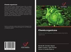 Chemia organiczna的封面