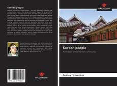 Bookcover of Korean people