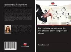 Bookcover of Reconnaissance et traduction des phrases et des langues des signes