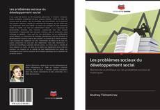 Portada del libro de Les problèmes sociaux du développement social