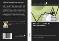 Portada del libro de Problemas sociales del desarrollo social