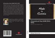 Couverture de Chronicle of the USSR (1961-1991)