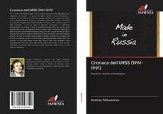 Capa do livro de Cronaca dell'URSS (1961-1991)