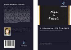 Bookcover of Kroniek van de USSR (1961-1991)