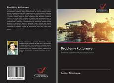 Bookcover of Problemy kulturowe