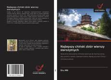 Обложка Najlepszy chiński zbiór wierszy starożytnych