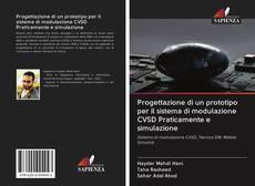 Обложка Progettazione di un prototipo per il sistema di modulazione CVSD Praticamente e simulazione
