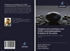 Обложка Ontwerp een prototype voor CVSD-modulatiesysteem Praktisch & Simulatie