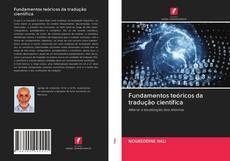 Обложка Fundamentos teóricos da tradução científica
