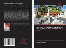 Buchcover von EDUKACJA WIELOKULTUROWA