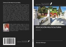 EDUCACIÓN MULTICULTURAL的封面