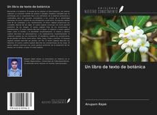 Обложка Un libro de texto de botánica