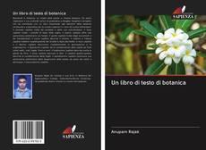 Обложка Un libro di testo di botanica