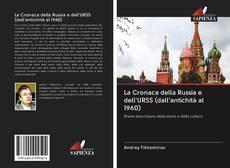 Capa do livro de La Cronaca della Russia e dell'URSS (dall'antichità al 1960)