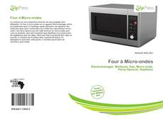 Обложка Four à Micro-ondes