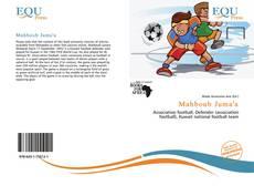 Bookcover of Mahboub Juma'a