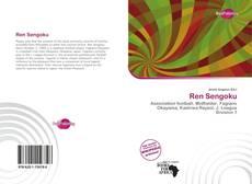 Buchcover von Ren Sengoku