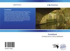 Обложка Faridabad