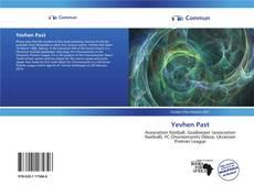 Yevhen Past的封面
