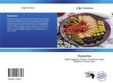 Capa do livro de Kyopolou