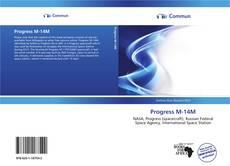 Progress M-14M的封面