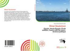 Omar Souleiman的封面