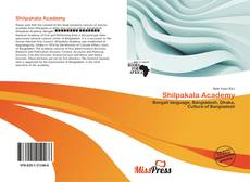 Bookcover of Shilpakala Academy