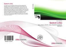 Qadesh (ville)的封面