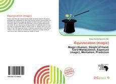 Обложка Equivocation (magic)