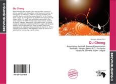 Portada del libro de Qu Cheng