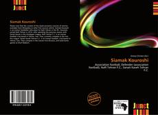Обложка Siamak Kouroshi