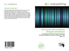 Ahmad Jamshidian的封面
