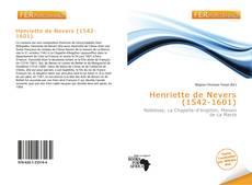 Henriette de Nevers (1542-1601)的封面