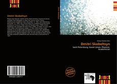 Buchcover von Dmitri Skobeltsyn