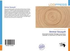 Copertina di Ammar Souayah