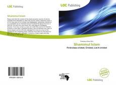 Bookcover of Shamimul Islam