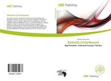 Bookcover of Ashanti (chanteuse)