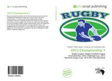 Обложка 2012 Championship 1