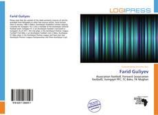 Обложка Farid Guliyev
