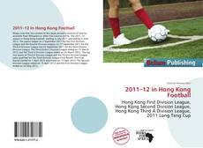 Couverture de 2011–12 in Hong Kong Football