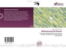 Bookcover of Mohammad Al-Dmeiri