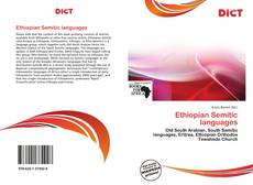 Bookcover of Ethiopian Semitic languages